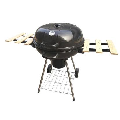 zar-na-oglje-mq-53-cm-kettle-charcoal-crn