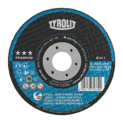 tyrolit-rezalna-plosca-ukrivljena-premium-125-x-25-mm-2v1-oblika-42